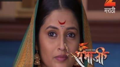 Swarajyarakshak Sambhaji 12 Episode