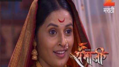 Swarajyarakshak Sambhaji 11 Episode