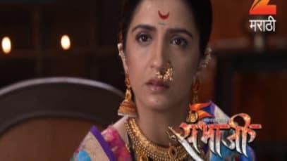 Swarajyarakshak Sambhaji 9 Episode