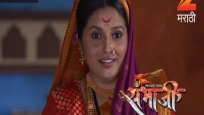 Swarajyarakshak Sambhaji 7 Episode