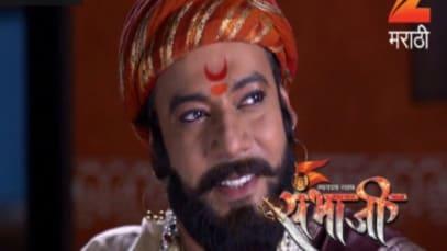 Swarajyarakshak Sambhaji 6 Episode