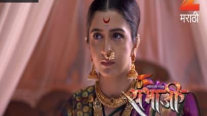 Swarajyarakshak Sambhaji 5 Episode
