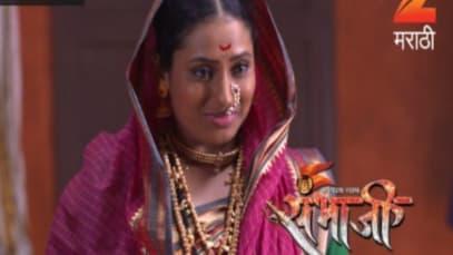 Swarajyarakshak Sambhaji 4 Episode