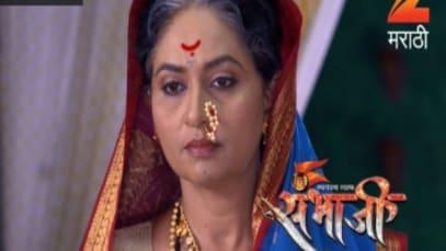 Swarajyarakshak Sambhaji 2 Episode