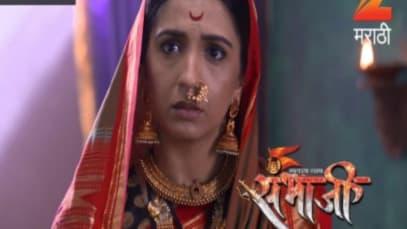 Swarajyarakshak Sambhaji 1 Episode