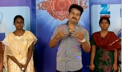 Home Minister 393 Episode