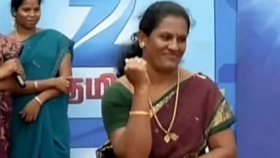 Home Minister 386 Episode