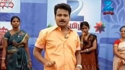 Home Minister 378 Episode