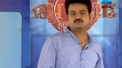 Home Minister 376 Episode