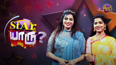 Episode 5 - Priya Raman and Oorvambu Lakshmi's fun chat!