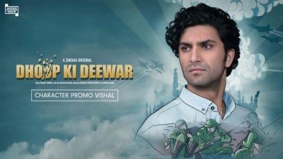 Dhoop Ki Deewar | Vishal, The Carefree Boy | Trailer