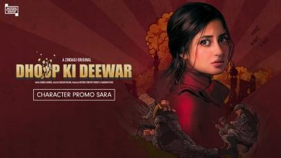 Dhoop Ki Deewar | Sara, The Free-Spirited Girl | Trailer