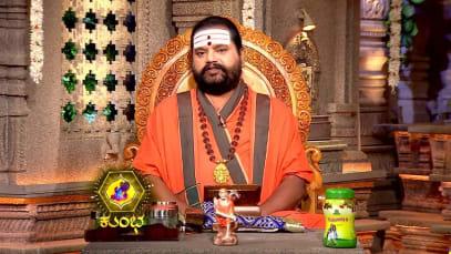 Maharishi Vaani - September 16, 2021
