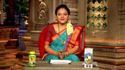 Maharishi Vaani - September 04, 2021