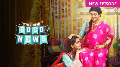 Hamariwali Good News