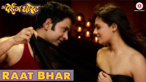 Raat Bhar - A Paying Ghost | Umesh Kamat | Pushkar Shrotri | Spruha Joshi