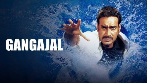 Gangaajal Movie