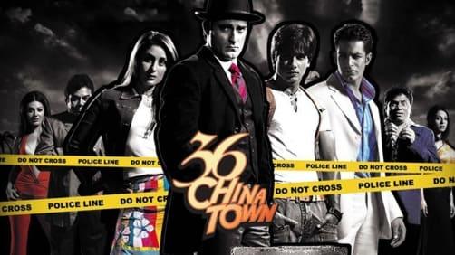 36 China Town Movie