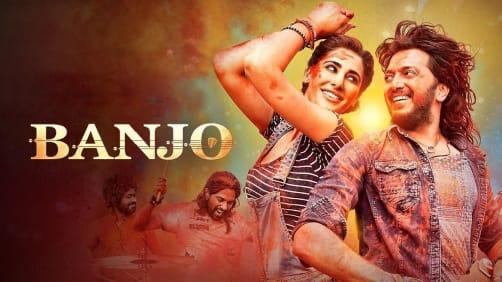 Banjo Movie