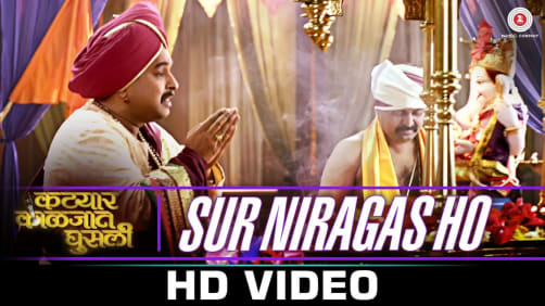 Sur Niragas Ho - Katyar Kaljat Ghusli   Shankar Mahadevan