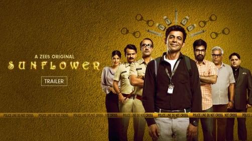 Sunflower   Trailer