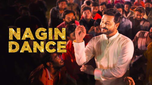 Nagin Dance - Kaagar | Rinku Rajguru | Shubhankar Tawde | Shashank Shende