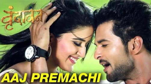 Aaj Premachi - Vrundavan | Raqesh Padmakar Bapat | Pooja Sawant