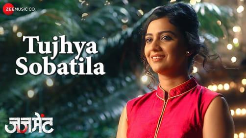 Tujhya Sobatila - Judgement | Tejashri Pradhan | Shweta Pagar