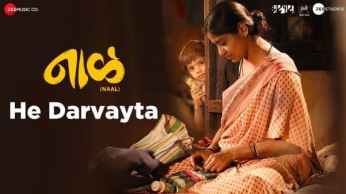 He Darvayta (Lyrical) - Naal | Shrinivas Pokale | Devika Daftardar