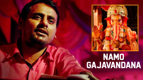 Namo Gajavandana - Mann Udhaan Vaara | Sagar Karande | Ritvij Vaidya | Kishor Kadam