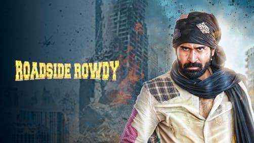 Roadside Rowdy