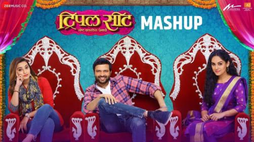 Triple Seat Mashup | Ankush Chaudhari | Shivani Surve | Pallavi Patil | DJ Amit Saxena