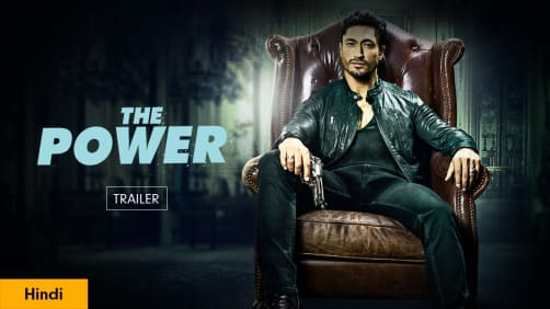 The Power | Trailer
