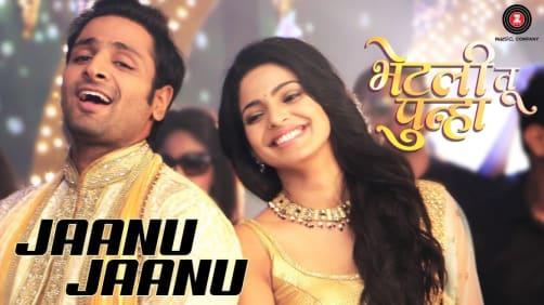 Jaanu Jaanu - Bhetali Tu Punha | Vaibhav Tatwawaadi | Pooja Sawant