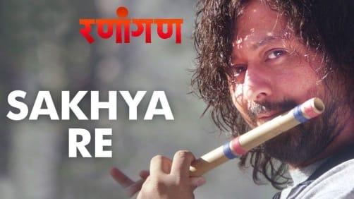 Sakhya Re - Ranangan