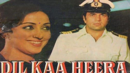 Dil Ka Heera