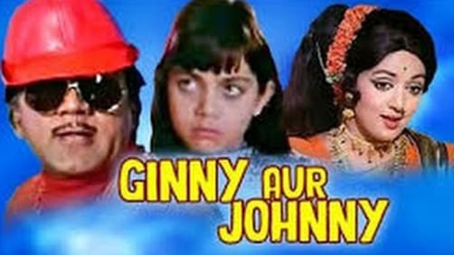 Ginny Aur Johnny