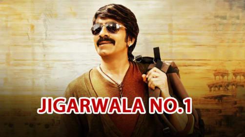 Jigarwala No.1
