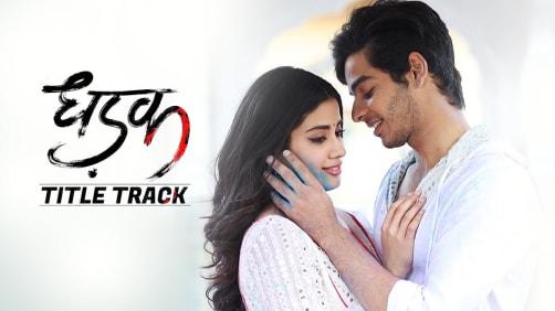 Dhadak Title Track - Dhadak | Ajay - Atul | Ishaan Khattar | Janhvi Kapoor