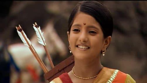 Lakshmi Maharani Season 1 - Episode 1