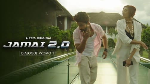 Ravi Dubey and Achint Kaur - Dialogue Promo - Jamai 2.0
