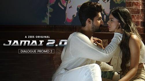 Ravi and Nia's Sizzling Chemistry - Dialogue Promo - Jamai 2.0