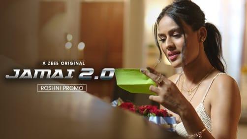 Roshni, a Woman Seeking Love   Jamai 2.0   Promo