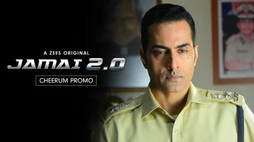 Cheeram, the dare-devil cop   Sudhanshu Pandey   Jamai 2.0