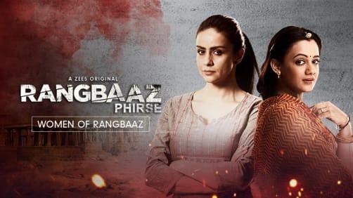 The Women of Rangbaaz |Promo