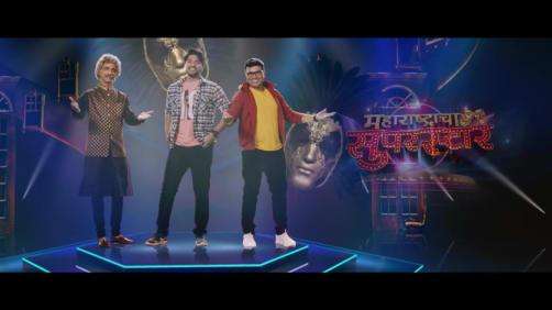 Maharashtracha Superstar - Lai Bhaari Promo