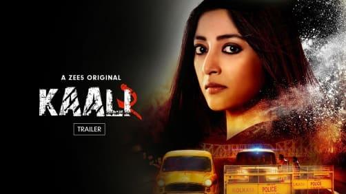 Kaali – Season 2   Trailer   Hindi