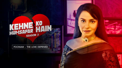 Poonam, a wife whose insecurities never end | Kehne Ko Humsafar Hain 3 | Promo