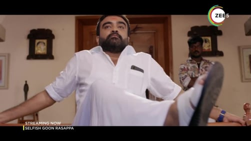 Selfish Goon Rasappa | Singa Penne | Promo