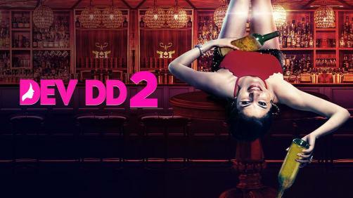 Dev DD 2 | Trailer 2